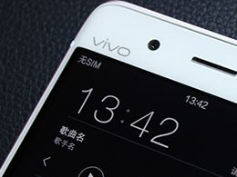 国产首款曲面屏智能机 vivo Xplay5真机图赏