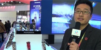 AWE2016:驱动中国走访飞科展台