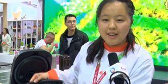AWE2016:驱动中国走进九阳展台