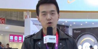 AWE2016:驱动中国走进惠而浦展台