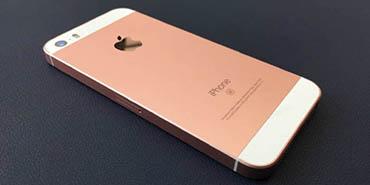 """苹果开始吃""""回头草""""了!iPhone SE图赏:像极5S!"""
