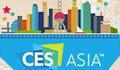 CSE亚洲消费电子展