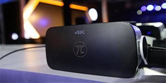 小派科技携新品4K VR亮相CES Asia