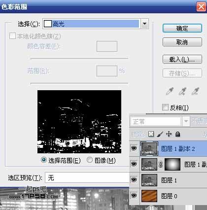 PS滤镜如何调出色彩斑斓的城市夜景照片