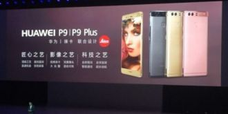 全球首款徕卡双摄手机:华为P9国内发布会直播