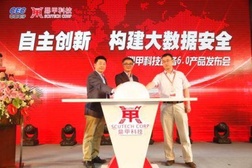 王子骏:迪备6.0打破国际技术壁垒 灾备自主可控技术再升级