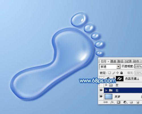PS制作透明可爱的水珠脚印图片的详细步骤 3
