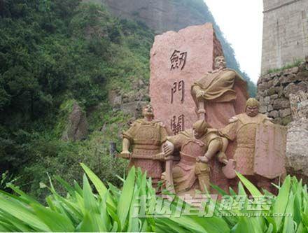 盘点:三国时代的十大英雄父子