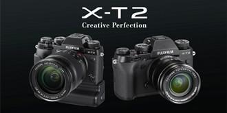 富士全新无反旗舰X-T2发布:性能与价格齐飞