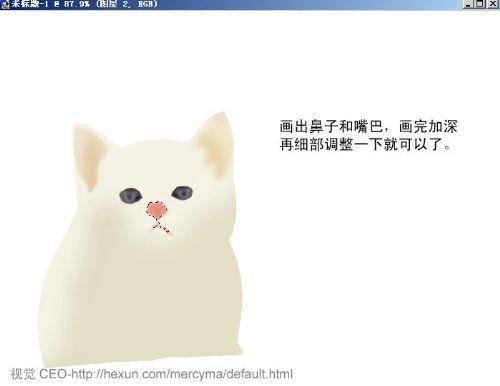 photoshop如何鼠绘两只可爱的白色猫咪图片