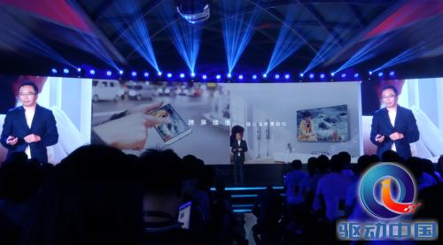 机下一站 荣耀Note8发布会图文直播图片
