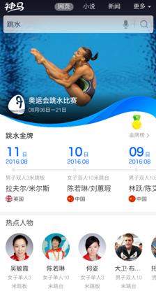 说明: C:\Users\yixuan.hyx\AppData\Local\Temp\WeChat Files\808331752045773808.png