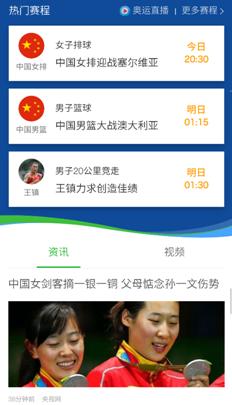 说明: C:\Users\yixuan.hyx\AppData\Local\Temp\WeChat Files\149643295987852953.png