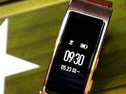 不是手表胜似手表 华为B3智能手环图赏