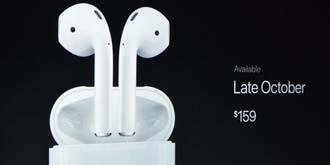 苹果无线耳机AirPods来了,内置W1芯片售价159美元