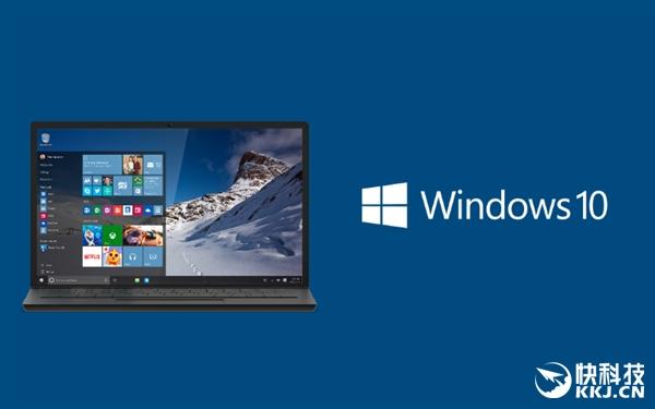 本周发!Windows 10新版加入大量首发功能