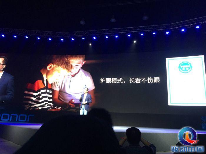 QQ图片20161018145807