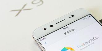vivo X9评测:超轻薄高颜值的前置双摄美颜手机