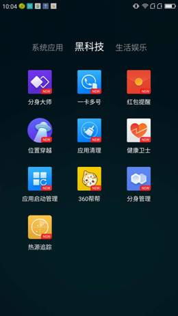 说明: C:\Users\ADMINI~1\AppData\Local\Temp\WeChat Files\143713092582545584.jpg