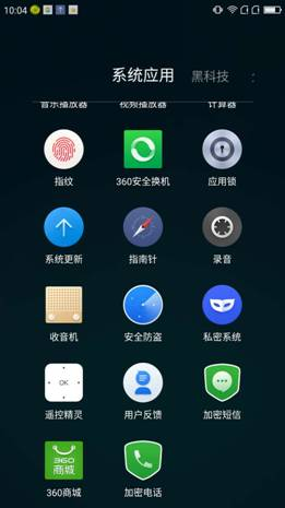 说明: C:\Users\ADMINI~1\AppData\Local\Temp\WeChat Files\261448924073221773.jpg