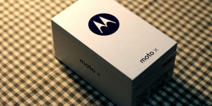 疑似2017款Moto X谍照曝光,网友:Moto Z亲兄弟