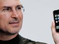 未开封初代iPhone,售价高达208万人民币?