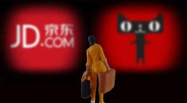 """【每日科技】""""死亡短信""""袭击iPhone 京东微博怼天猫"""