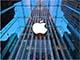 富士康要哭了!曝苹果在印度的首席供应商不是它