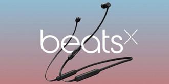 弥补跳票亏欠?苹果BeatsX送3个月Apple Music试用
