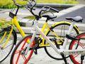 小学生5秒破解小黄车,共享单车本身就是一个伪命题