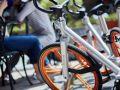 乐视或进军共享单车领域,还有多少精力?