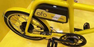 ofo的共享电动车亮相,网友:选了最好的颜色,却没请到好设计师!
