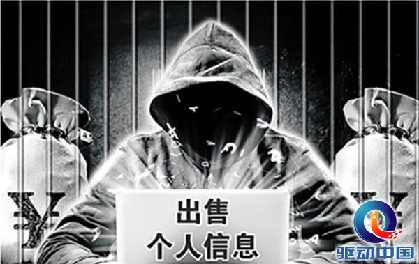 20160829082543450_看图王