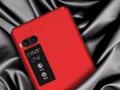 最值得期待手机!魅族Pro 7曝光消息汇总