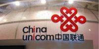 吃一堑长一智:中国联通因虚标价格被罚40万