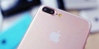 中国高端手机市场还是苹果的天下 iPhone7/Plus占比超70%
