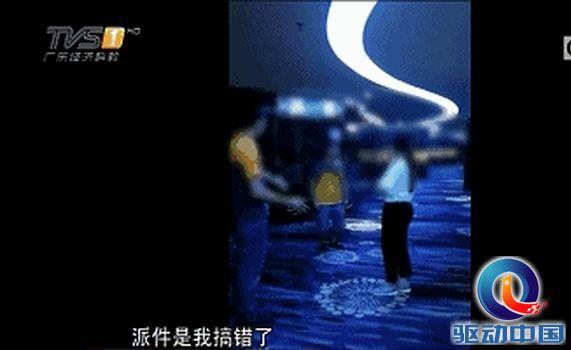 w700h350z1l10t10450_看图王