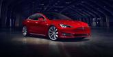 「每日科技」美团外卖再现群殴事件 首批Model 3正式交付