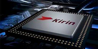 华为第四季度除了麒麟970 还将推出一款12nm中端芯片