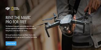 共享模式走向无人机,大疆在全球推无人机免费租赁服务!