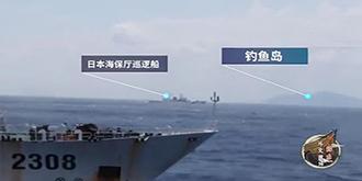"""央视播无人机航拍钓鱼岛节目,日本政府抗议称""""侵犯领空""""!"""