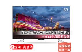 夏普(SHARP)LCD-60SU465A 60英寸 日本原装液晶面板 4K超高清智能电视