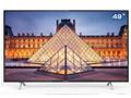 长虹49U1 49英寸4K超清智能电视