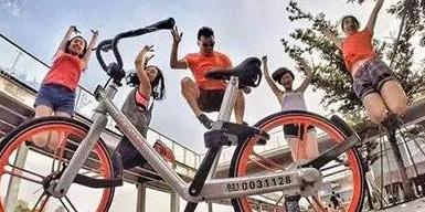 国家信息中心:国内共享单车已带动10万人就业