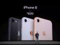 iPhone 8今日开启预售 iPhone X现身闲鱼已被炒到两万