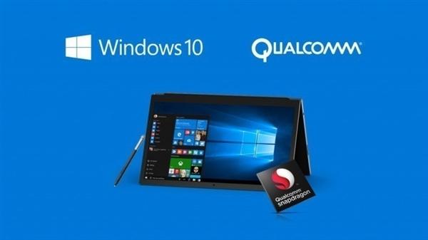 骁龙835 Win10电脑有望原生支持64位UWP:逐步淘汰exe