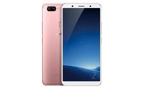 vivo X20 全面屏手机 全网通 4GB+64GB 玫瑰金 移动联通电信4G手机