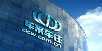 二手车电商车来车往CEO谢磊宣布公司破产:因资金链断裂!