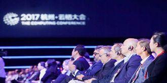 2017杭州•云栖大会开幕, 众多前沿科技吸睛!