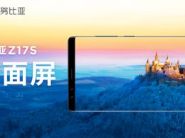 全面屏时代2.1 ,努比亚Z17S高清图赏